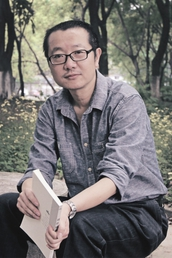 author Cixin Liu profile image - Click to open Featured Author panel