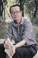image of Cixin Liuo