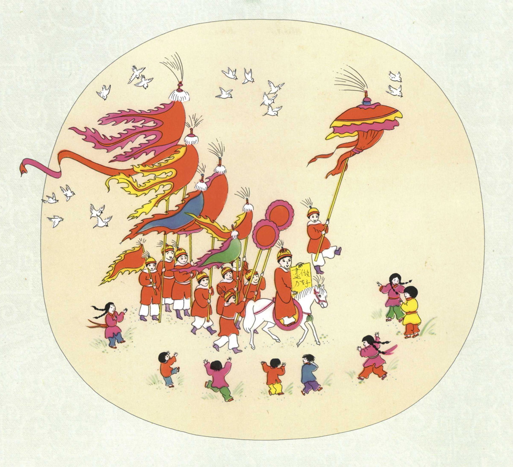 the empty pot china Chinese proverb on honesty grades: k hold up the cover of the book the empty pot discuss the concept of a folktale and some general cultural aspects of china.