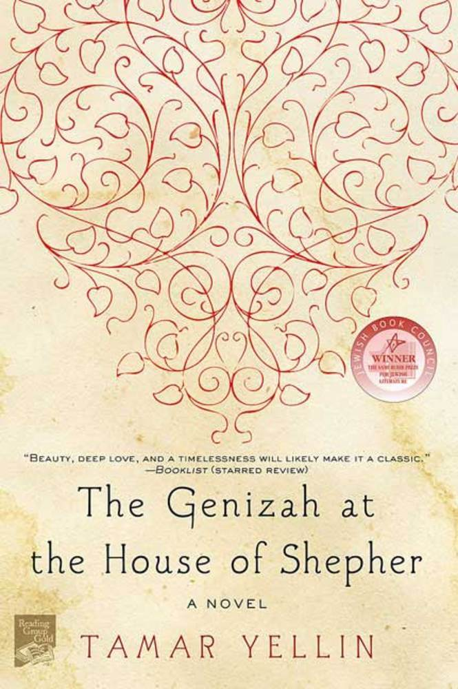 The Genizah at the House of Shepher
