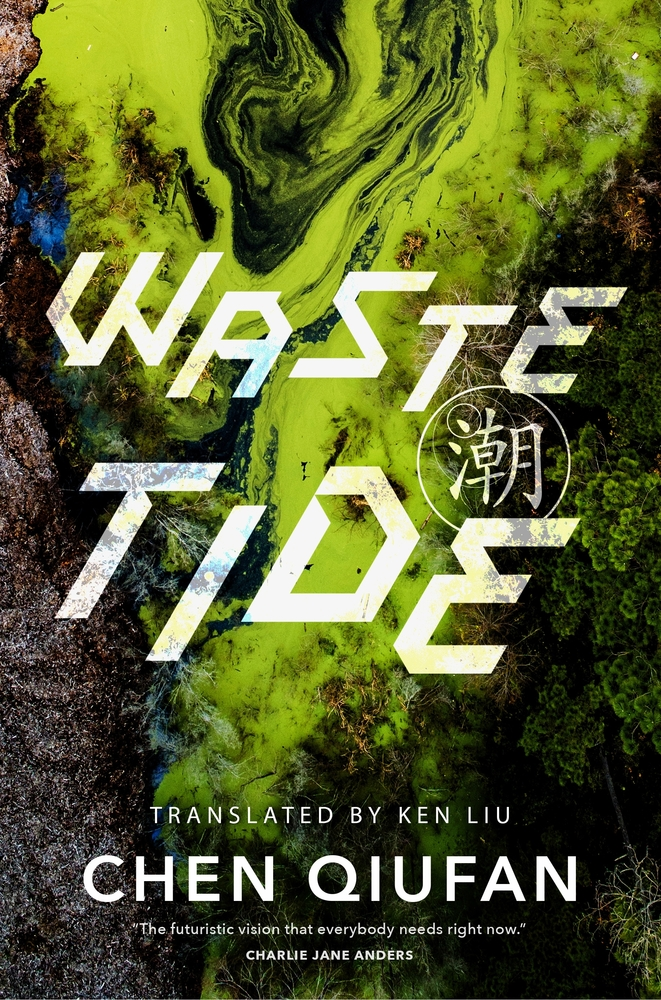 Waste Tide by Chen Qiufan