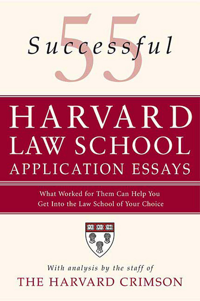 harvard application essay length