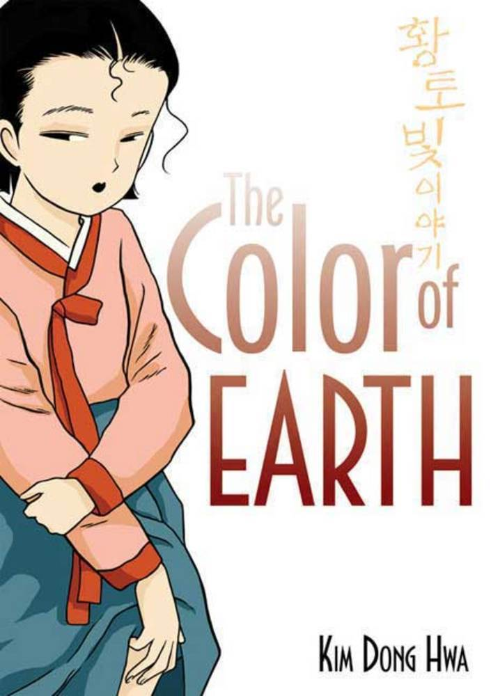 The Color of Earth | Dong Hwa Kim | Macmillan