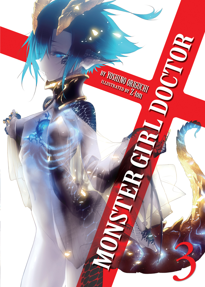 Monster Girl Doctor (Light Novel) Vol. 3