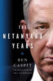 The Netanyahu Years