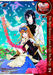 Alice in the Country of Hearts: The Mad Hatter's Late Night Tea Party Vol 2