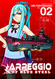 Arpeggio of Blue Steel Vol. 2