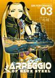 Arpeggio of Blue Steel Vol. 3