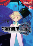 Occultic;Nine (Light Novel) Vol. 3
