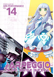 Arpeggio of Blue Steel Vol. 14