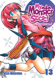 My Monster Secret Vol. 13