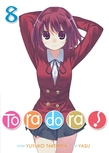 Toradora! (Light Novel) Vol. 8