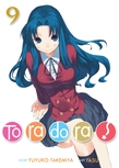Toradora! (Light Novel) Vol. 9