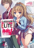 Classroom of the Elite (Light Novel) Vol. 4
