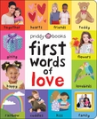 First 100: First Words of Love