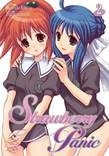 Strawberry Panic (Manga) Vol. 2