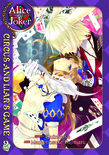 Alice in the Country of Joker: Circus and Liar's Game Vol. 2