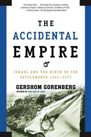 The Accidental Empire