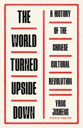 The World Turned Upside Down Book Cover - Click to open Coming Soon panel