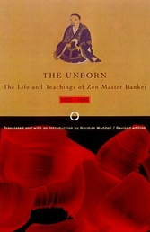 Unborn Book Cover - Click to open Coming Soon panel