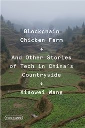 Blockchain Chicken Farm Book Cover - Click to open New Releases panel