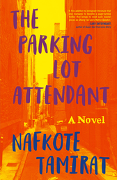 The Parking Lot Attendant Book Cover - Click to open Henry Holt panel