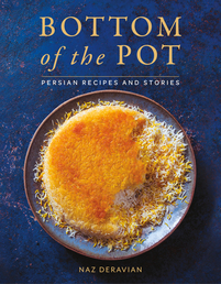 Bottom of the Pot Book Cover - Click to open Cookbooks panel