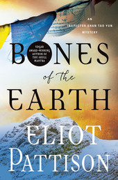 Bones of the Earth Book Cover - Click to open Coming Soon panel