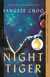 The Night Tiger Book Cover - Click to open Coming Soon panel