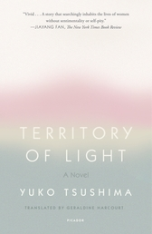 Territory of Light Book Cover - Click to see book details