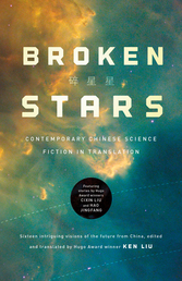 Broken Stars Book Cover - Click to open Top Sellers panel