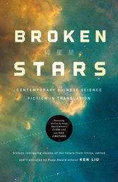 Broken Stars Book Cover - Click to see book details