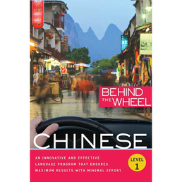 Behind the Wheel - Mandarin Chinese 1 Book Cover - Click to open Behind the Wheel panel