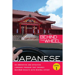 Behind the Wheel - Japanese 1 Book Cover - Click to open Behind the Wheel panel