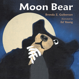 Moon Bear Book Cover - Click to open Young Listener panel