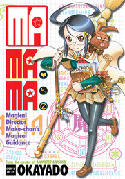 MaMaMa: Magical Director Mako-chan's Magical Guidance Book Cover - Click to open New Releases panel