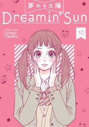 Dreamin' Sun Vol. 10 Book Cover - Click to open New Releases panel