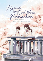 I Want to Eat Your Pancreas (Manga) Book Cover - Click to open New Releases panel