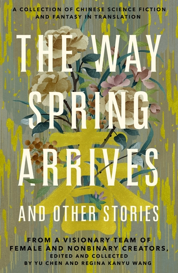 The Way Spring Arrives and Other Stories
