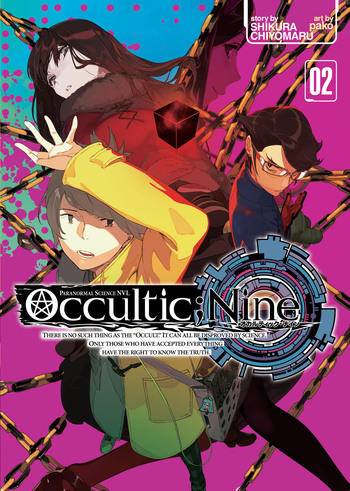 Occultic;Nine (Light Novel) Vol. 2