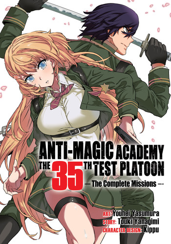 Anti-Magic Academy: The 35th Test Platoon - The Complete Missions