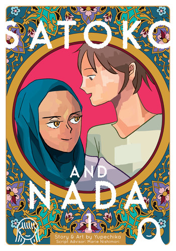 Satoko and Nada Vol. 1
