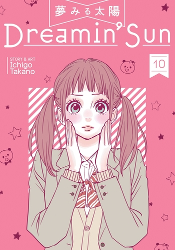 Dreamin' Sun Vol. 10